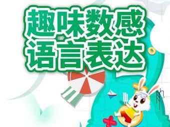 至慧学堂(华润中心)
