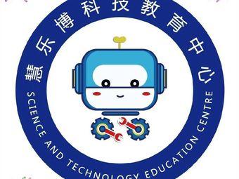 bellcode慧乐博乐高编程教育