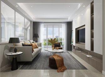120平米三室一厅现代简约风格客厅效果图