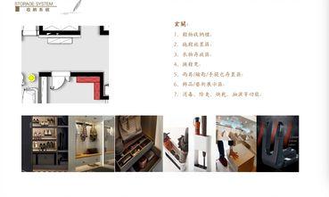豪华型140平米复式美式风格储藏室装修案例