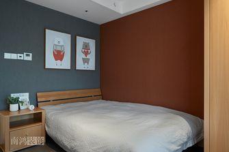 140平米四室三厅混搭风格青少年房装修效果图