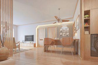 70平米三室一厅日式风格客厅装修效果图
