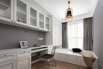 15-20万140平米四室两厅美式风格书房装修图片大全