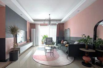 5-10万100平米三室两厅混搭风格客厅图