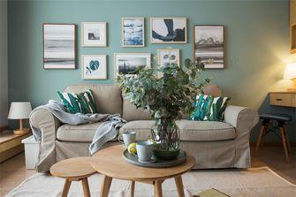 经济型50平米小户型北欧风格客厅装修效果图