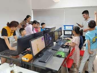 奇焕科技儿童探索中心