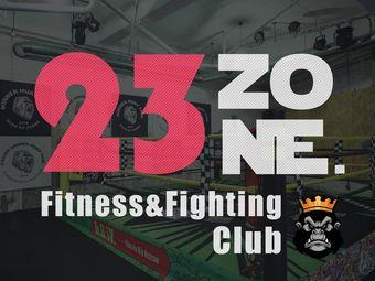 23区健身格斗俱乐部