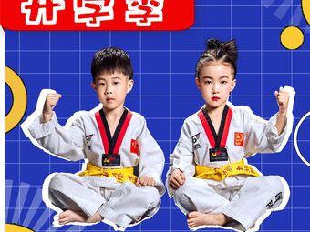 广和国际跆拳道(星悦荟MALL店)