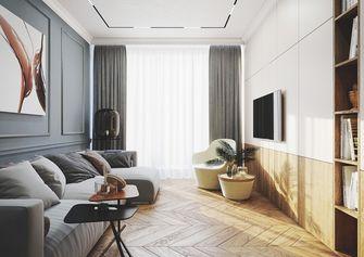 5-10万50平米小户型田园风格客厅欣赏图