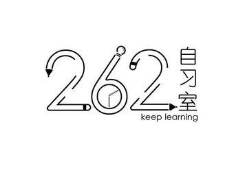 262自习室(洛师教职工住宅区店)