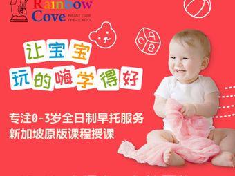 新加坡润贝可国际婴童学苑(崇文门校区)