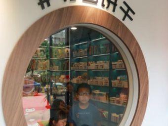 书与饼干阅读馆