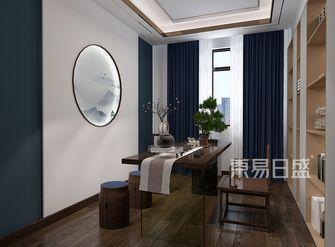 豪华型140平米三室两厅中式风格书房装修图片大全