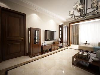120平米三中式风格客厅装修效果图