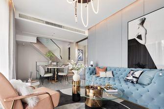 豪华型140平米四室两厅轻奢风格客厅图