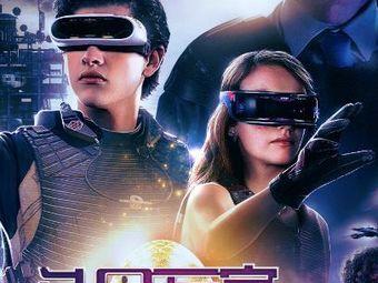 幻乐之家VR(开封鼓楼分店)
