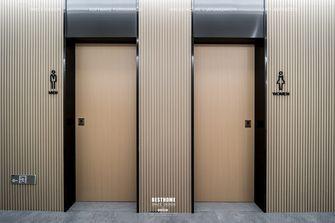 140平米公装风格卫生间设计图