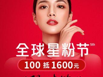台州艺星医疗美容医院丨品牌连锁
