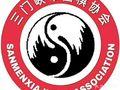 三门峡市围棋协会