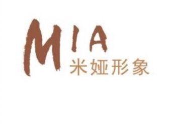 Mia米娅形象美学工作室(汉阳王家湾店)