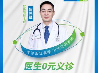 仁树眼耳鼻喉(501杭州大厦店)