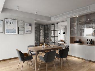 110平米一室两厅混搭风格餐厅图片