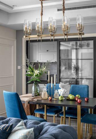15-20万120平米公寓轻奢风格餐厅效果图