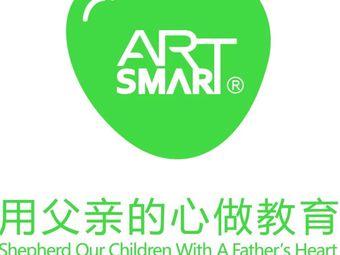 斯玛特儿童美术中心