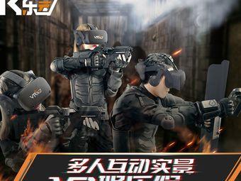 VR+乐园(白云路北云66店)