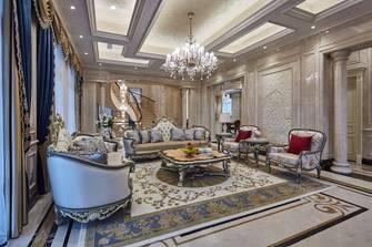 140平米别墅欧式风格客厅图