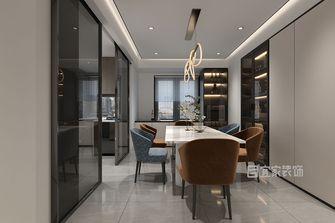 15-20万130平米四现代简约风格餐厅图片