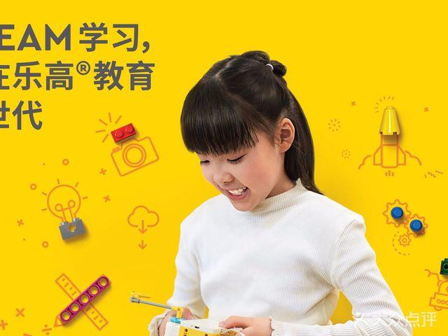 官方授权乐高活动中心少儿编程乐高机器人(郑州公园茂校区)