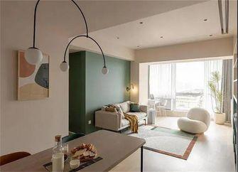 10-15万80平米北欧风格客厅装修案例