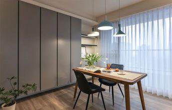 60平米一室两厅现代简约风格阳台图片
