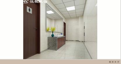 20万以上140平米公装风格卫生间装修图片大全