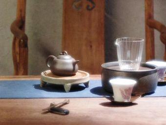 老白•茶学堂(花果园店)