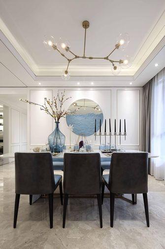 富裕型140平米四室两厅法式风格餐厅装修案例