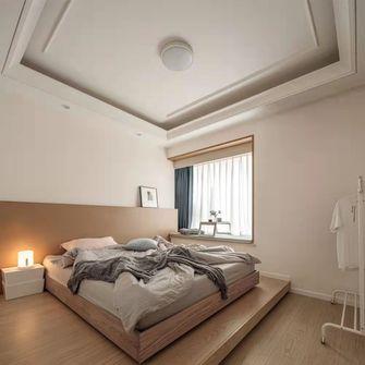 经济型50平米公寓现代简约风格卧室效果图