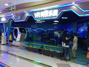 云趣VR科技乐园(世茂店)
