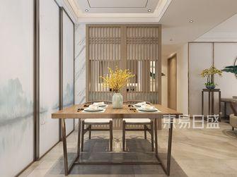 110平米三中式风格餐厅装修案例