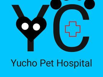 誉宠宠物医院