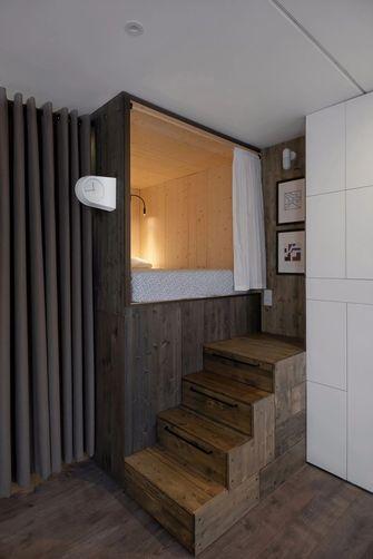 30平米小户型混搭风格客厅欣赏图