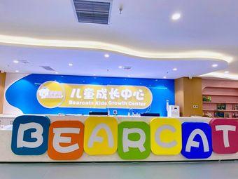 逗逗熊国际儿童成长中心
