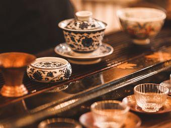 茶言观瑟茶文化美学会所