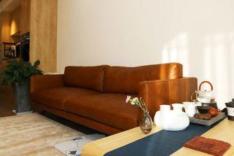 120平米田园风格客厅图片大全