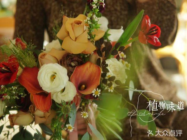 L'Arôme 植物味道花艺