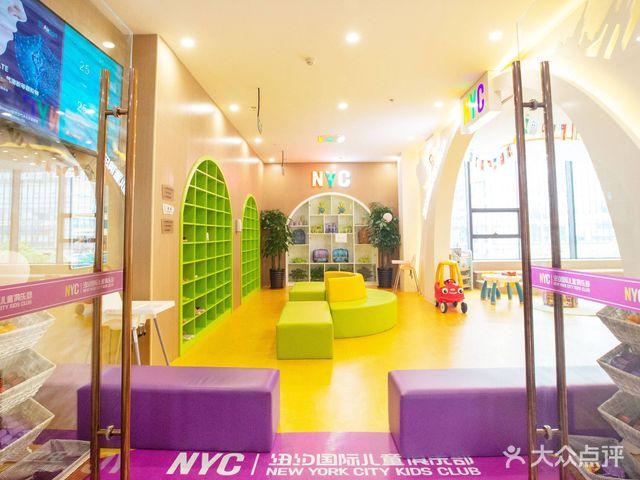 NYC纽约国际双语早教中心(南山湖水街店)