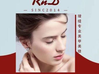 RnD瑷缇专业美甲美睫(万达旗舰店)