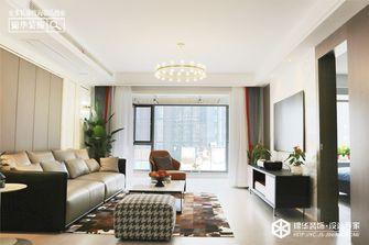 140平米三室四厅轻奢风格客厅欣赏图
