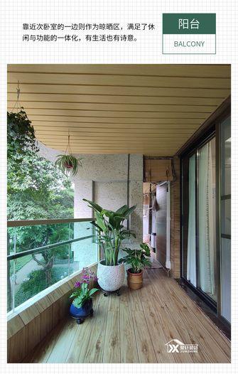 富裕型140平米四室两厅轻奢风格阳台图片大全